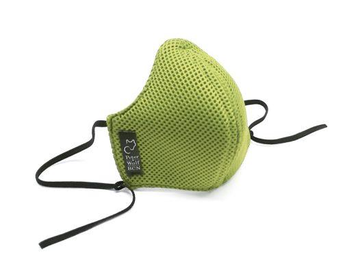 mascarilla verde pistacho